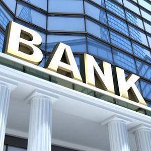 Банки Александровска-Сахалинского