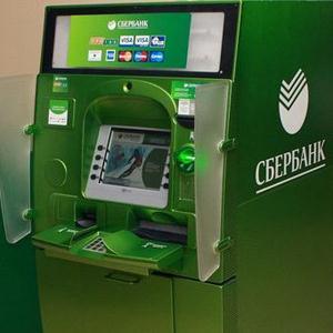 Банкоматы Александровска-Сахалинского