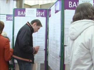 Центры занятости Александровска-Сахалинского