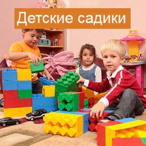 Детские сады Александровска-Сахалинского