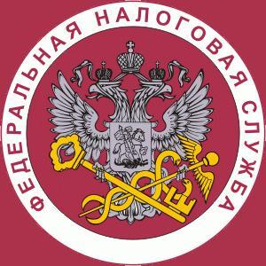Налоговые инспекции, службы Александровска-Сахалинского