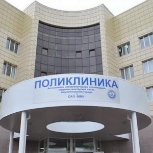 Поликлиники Александровска-Сахалинского