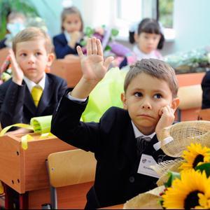 Школы Александровска-Сахалинского