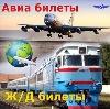 Авиа- и ж/д билеты в Александровске-Сахалинском