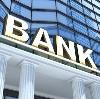 Банки в Александровске-Сахалинском