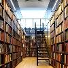 Библиотеки в Александровске-Сахалинском