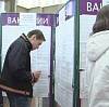 Центры занятости в Александровске-Сахалинском