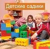 Детские сады в Александровске-Сахалинском